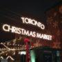 Mercado de Natal em Toronto: o Christmas Market famoso no Canadá